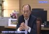 [공무원]제23대 군위 신순식 부군수 취임식 및 인터뷰