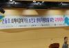 [체육.행사.문화]안동호 쇠제비갈매기가 안동의 새로운 관광자원 보고 발돋움